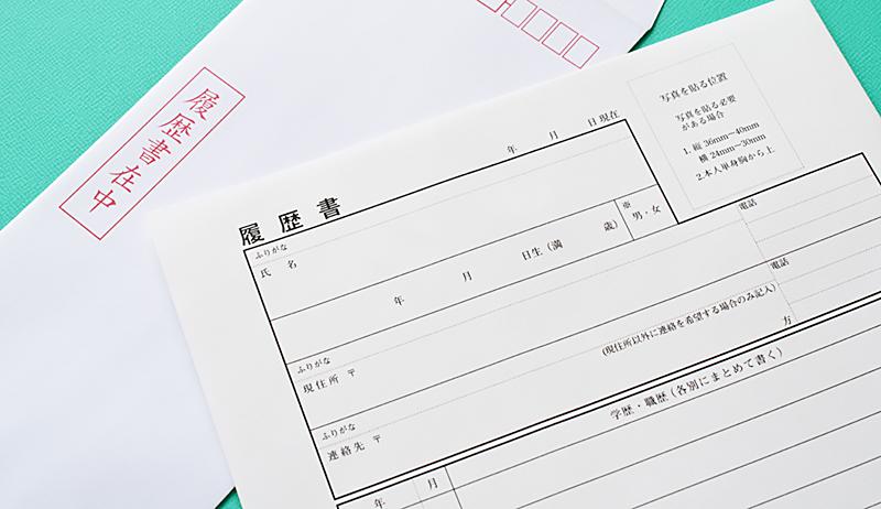 建設会社【採用調査】
