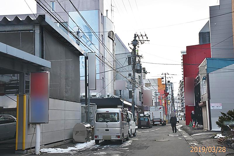 サボタージュ行動調査_報告書写真_006